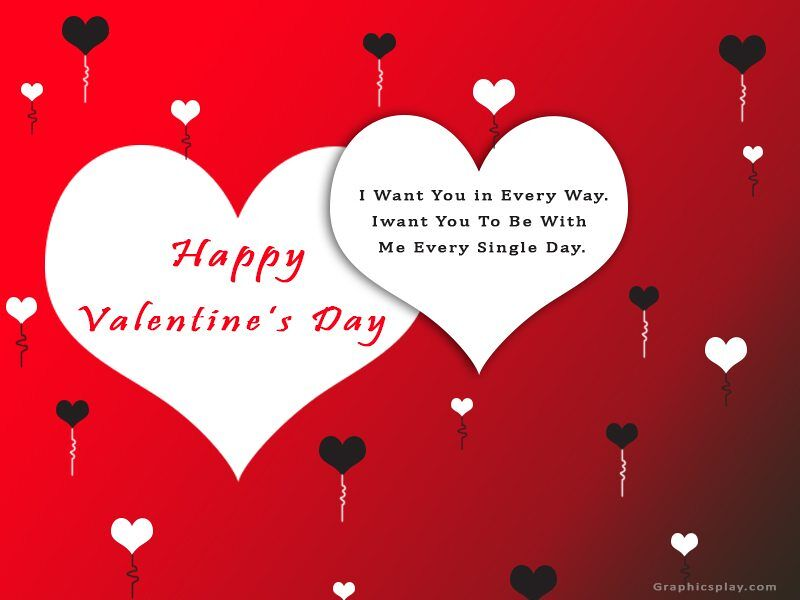 Valentines Day Greeting With Quotes 1