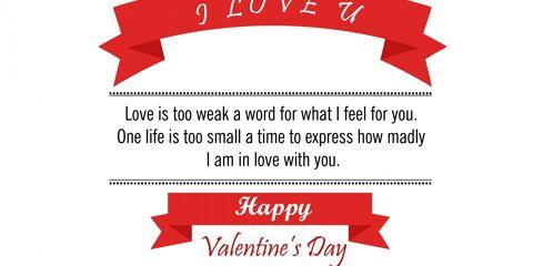 Happy Valentine's Day Greeting -2211 9