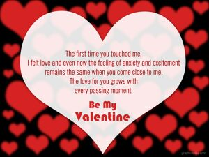 Happy Valentine's Day Greeting -2209 4