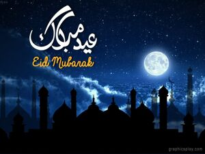 Eid Mubarak Wishes ID - 3896 19