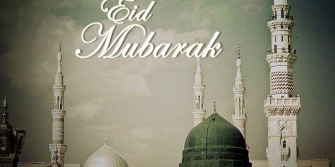 Eid Mubarak Wishes ID - 3935 4