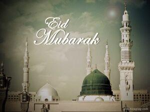 Eid Mubarak Wishes ID - 3935 20
