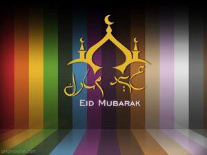 Eid Mubarak Wishes ID - 3936 21