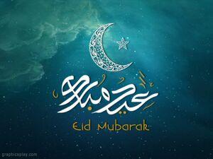 Eid Mubarak Wishes ID - 3933 23