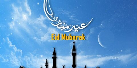 Eid Mubarak Wishes ID - 3954 8