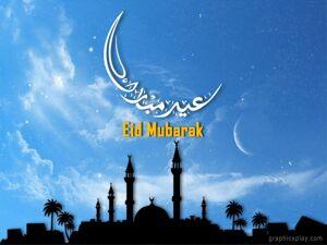 Eid Mubarak Wishes ID - 3954 25