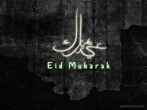 Eid Mubarak Wishes ID - 3956 27