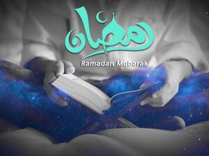 Eid Mubarak Wishes ID - 3957 20
