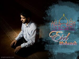 Eid Mubarak Wishes ID - 3897 11