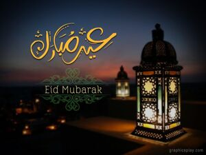 Eid Mubarak Wishes ID - 3958 28