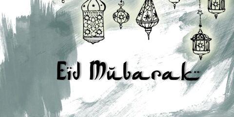 Eid Mubarak Wishes ID - 4097 8