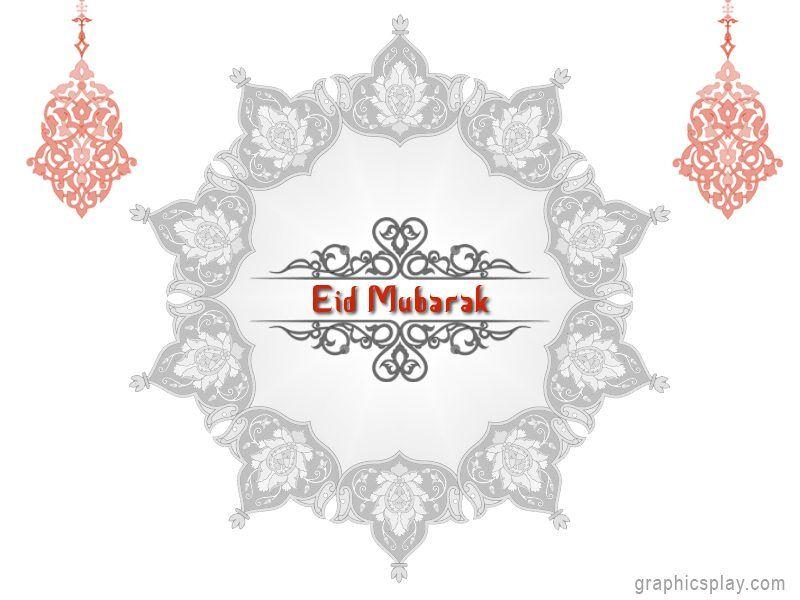 Eid Mubarak Wishes ID - 4098 1