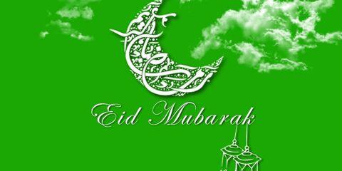 Eid Mubarak Wishes ID - 4099 3