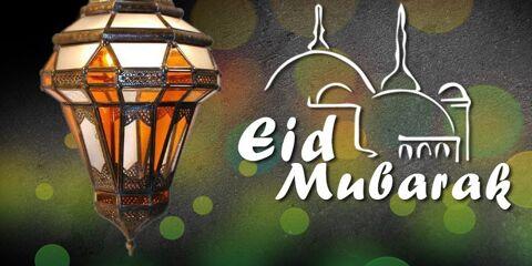 Eid Mubarak Wishes ID - 4095 6