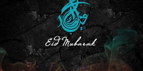Eid Mubarak Wishes ID - 4096 9