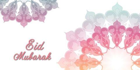Eid Mubarak Wishes ID - 4154 24