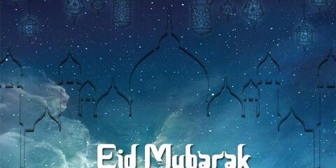 Eid Mubarak Wishes ID -  4155 7