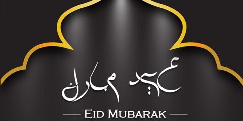 Eid Mubarak Wishes ID - 4156 2