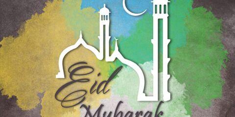 Eid Mubarak Wishes ID - 3891 5