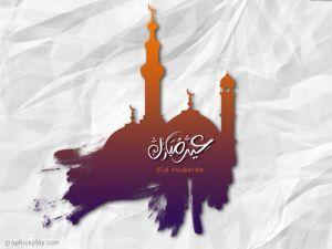 Eid Mubarak Wishes ID - 4160 5