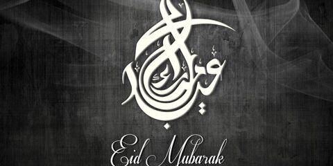 Eid Mubarak Wishes ID - 3892 2
