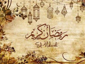 Eid Mubarak Wishes ID - 3889 14