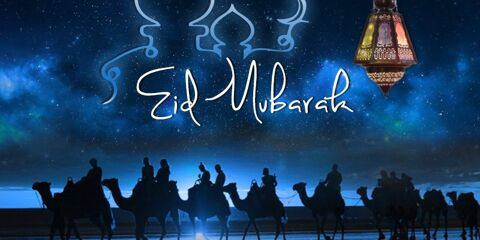 Eid Mubarak Wishes ID - 3890 3