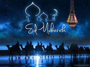 Eid Mubarak Wishes ID - 3890 15