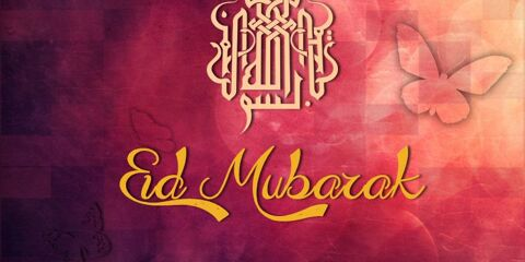 Eid Mubarak Wishes ID - 3895 10