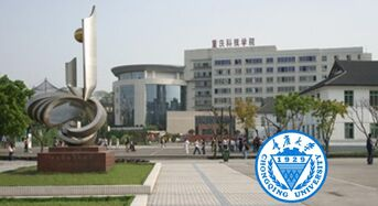 Full and Partial Chongqing University President Scholarships for International Students in China, 2018
