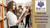Mabuchi International Scholarship Foundation in Japan