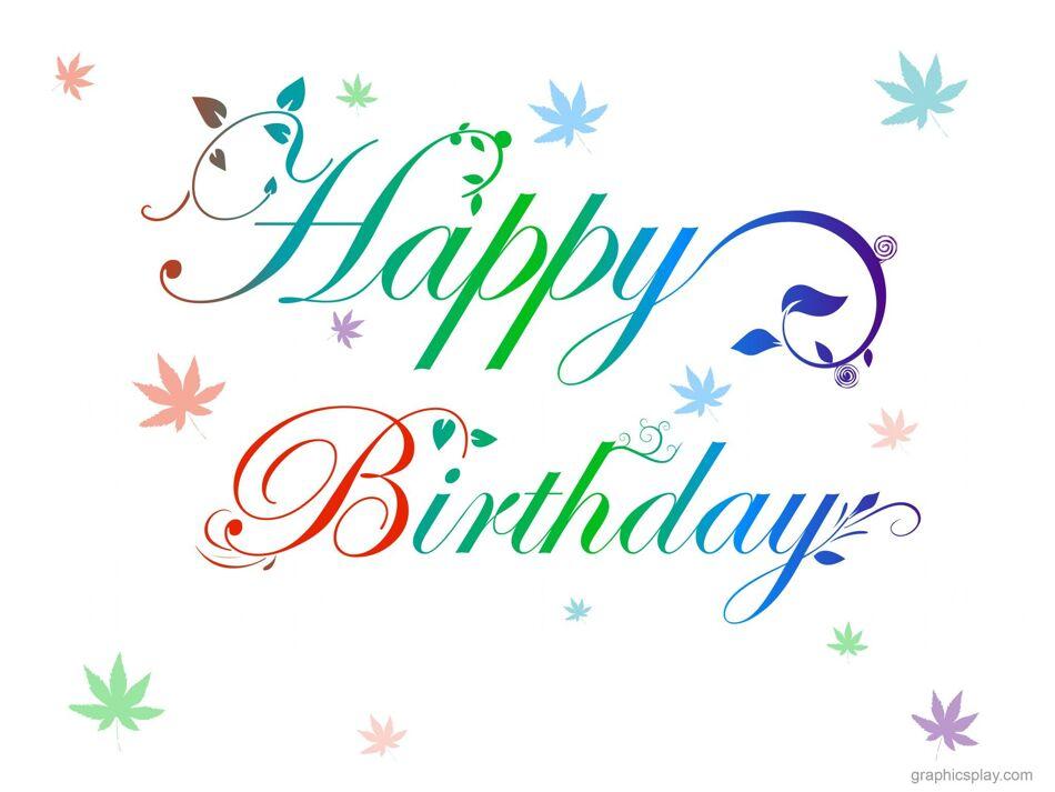 Happy Birthday Greeting 1