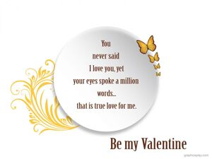 Happy Valentine's Day Greeting -2167 12