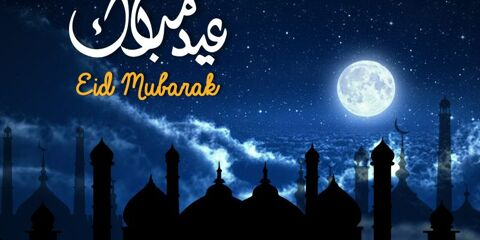 Eid Mubarak Wishes ID - 3896 7