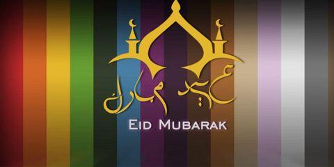 Eid Mubarak Wishes ID - 3936 5