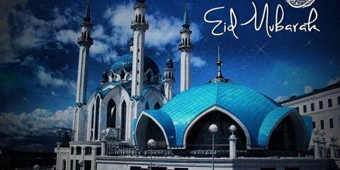 Eid Mubarak Wishes ID - 3941 3