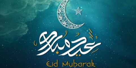 Eid Mubarak Wishes ID - 3933 9