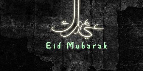 Eid Mubarak Wishes ID - 3956 24