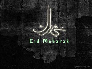 Eid Mubarak Wishes ID - 3956 18