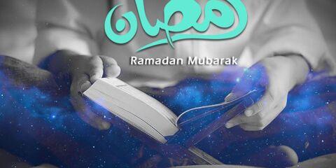 Eid Mubarak Wishes ID - 3957 11