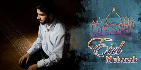 Eid Mubarak Wishes ID - 3897 8