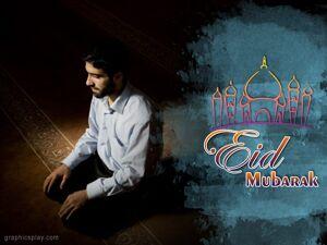 Eid Mubarak Wishes ID - 3897 2