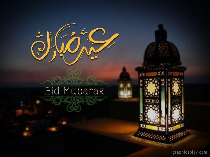 Eid Mubarak Wishes ID - 4094 1