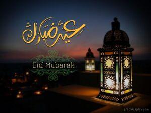 Eid Mubarak Wishes ID - 3958 19