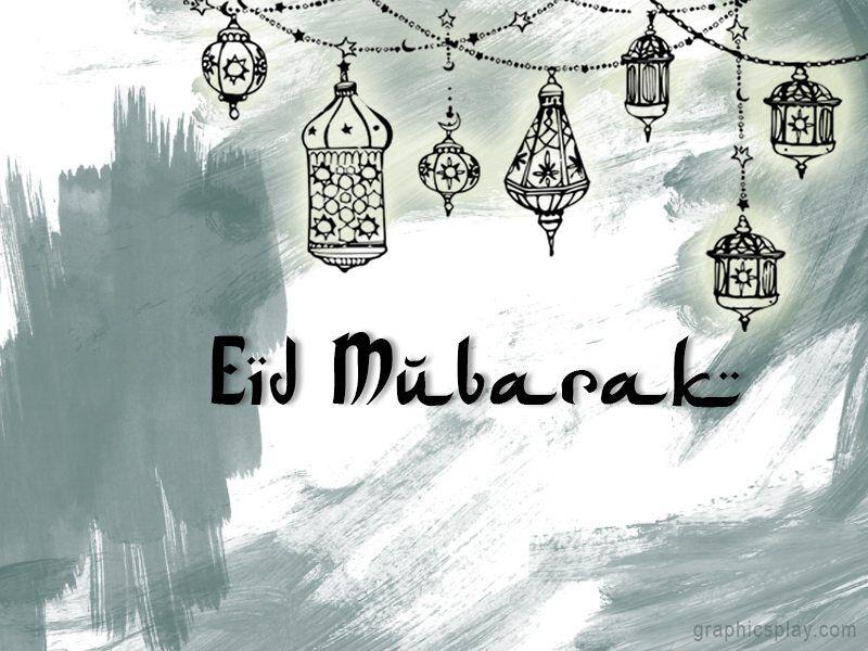 Eid Mubarak Wishes ID - 4097 1