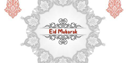 Eid Mubarak Wishes ID - 4098 2