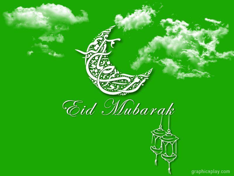 Eid Mubarak Wishes ID - 4099 1