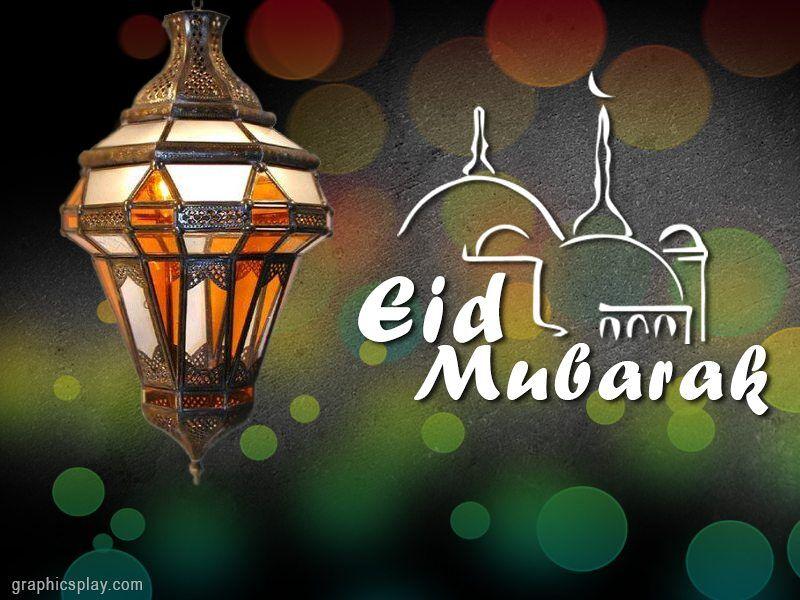 Eid Mubarak Wishes ID - 4095 1