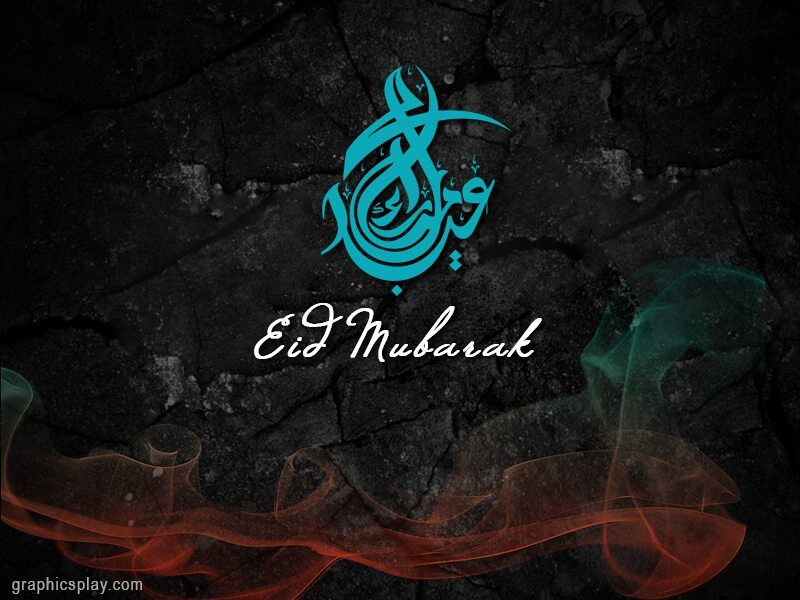 Eid Mubarak Wishes ID - 4096 1