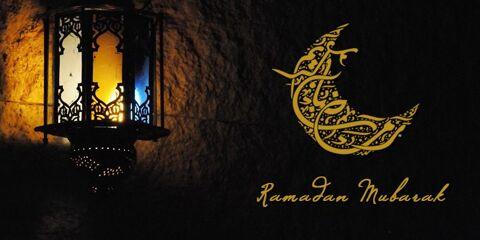 Eid Mubarak Wishes ID - 4112 5